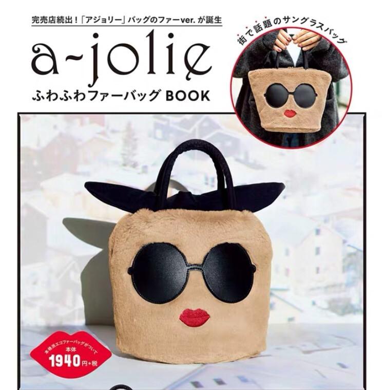 日本代購手提奶茶色笑臉創意造型包毛料造型小包