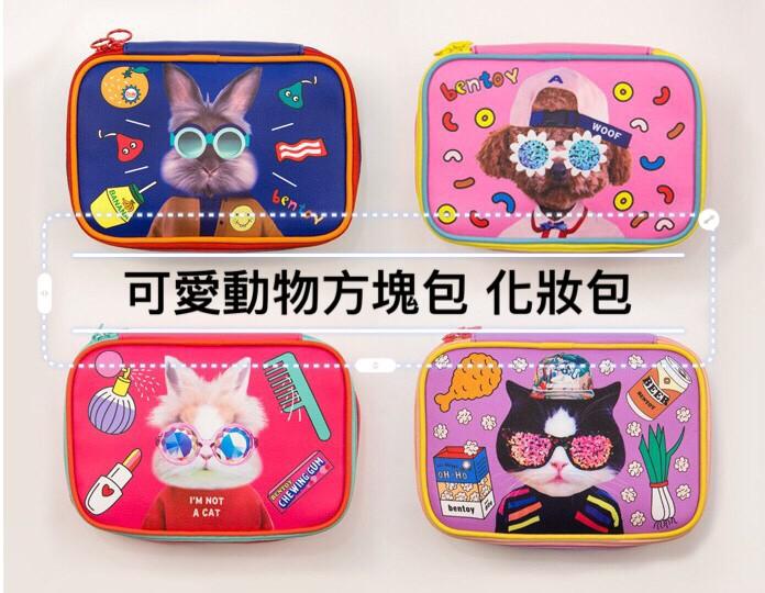 搞怪KUSO貓咪狗狗圖案彩色俏皮化妝包收納包小包