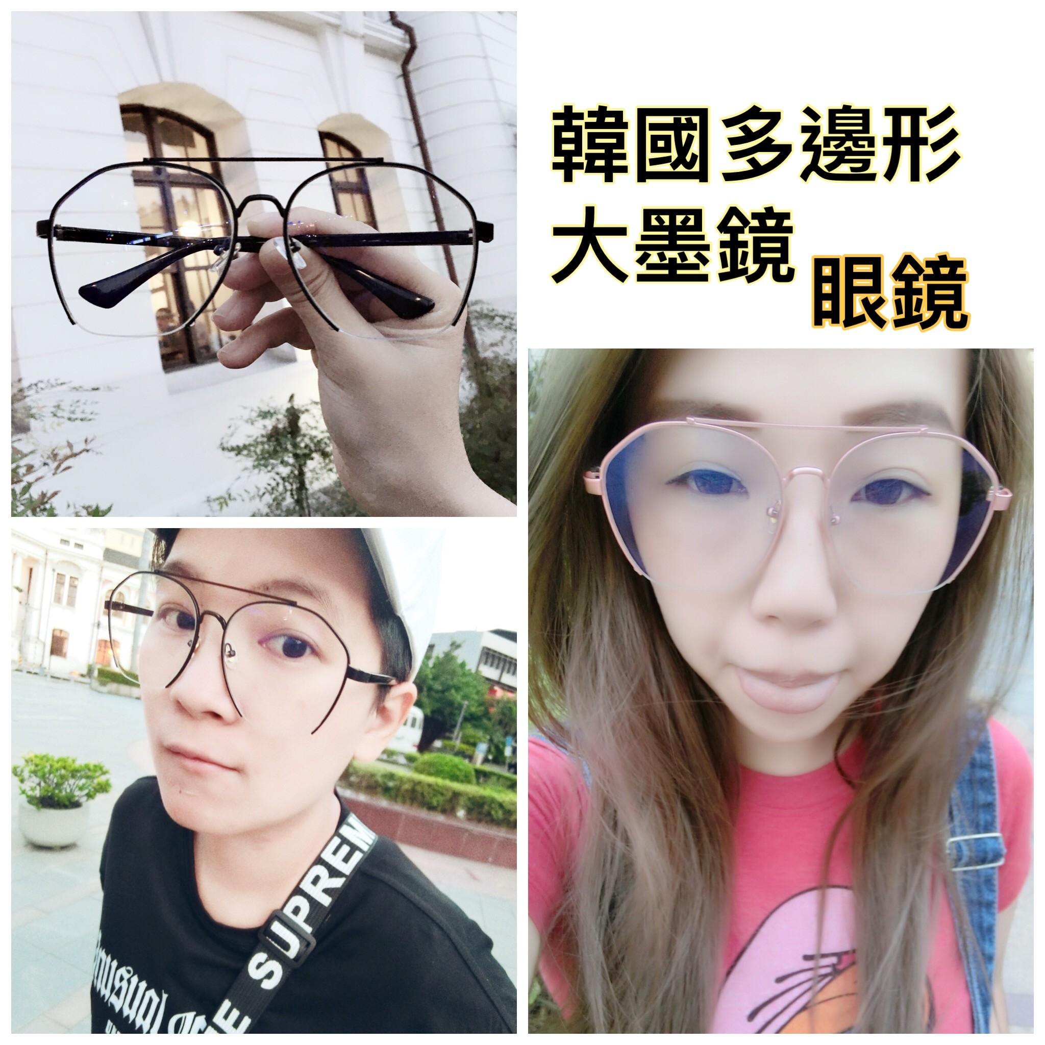 熱賣款韓國潮流雷朋造型金屬大鏡框眼鏡平光眼鏡情侶眼鏡