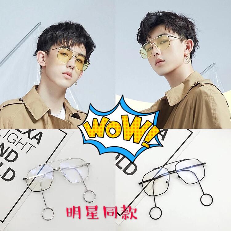 造型雷朋形狀遮陽防曬墨鏡鏡框韓國同款網紅同款造型鏡架眼鏡