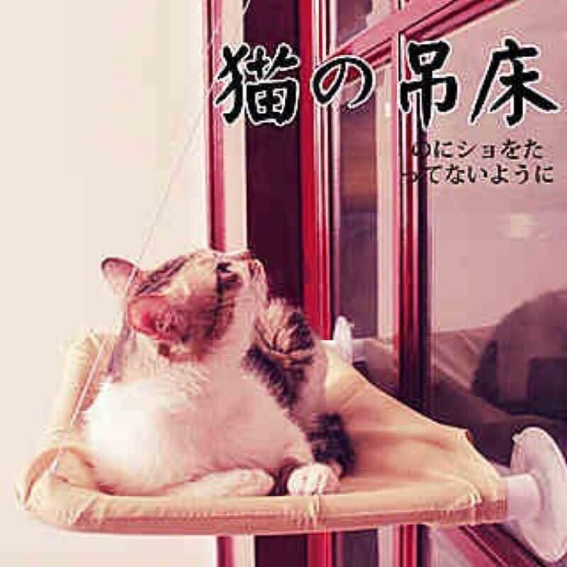 貓奴必備貓咪最愛貓的吊床寵物用品舒適貓咪睡床跳台床