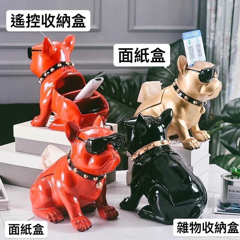 帥氣法國鬥牛犬造型樹酯材質面紙盒雜物收納盒遙控收納盒生活用品