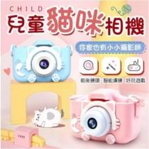 貓咪造型兒童相機兒童用品(2500萬畫素)(內贈32G記憶卡)(帶補光燈)(自動聚焦)(前後雙鏡頭可自拍)(防刷設計)