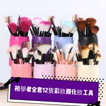 獨角獸粉嫩色桶裝12隻化妝刷具組布裝12隻化妝刷具組