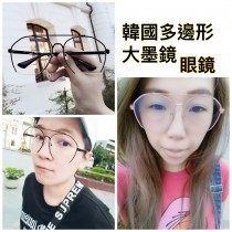 韓國潮流雷朋造型金屬大鏡框眼鏡平光眼鏡情侶眼鏡
