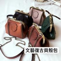 日韓系文藝復古色系貝殼包學院風金屬鍊帶斜背包小包肩背包