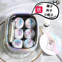 鐳射包隱形眼鏡盒瞳片盒隨身攜帶小包組美妝用品