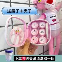 粉紅頑皮豹造型可愛方便攜帶瞳片小包隱形眼鏡小包