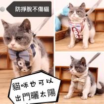 貓奴必備貓星人背心式胸背帶貓咪牽引繩溜貓繩寵物用品